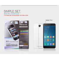 Защитная пленка Nillkin для Xiaomi Redmi Note 2 / Redmi Note 2 PrimeМатовая