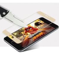 Защитное стекло 2.5D CP+ на весь экран (цветное) для Meizu M3 / M3 mini / M3sЗолотой