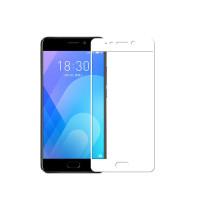 Защитное стекло 2.5D CP+ на весь экран (цветное) для Meizu M6Белый