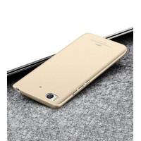 Пластиковый чехол Msvii Quicksand series для Xiaomi Mi 5sЗолотой
