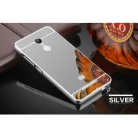 Металлический бампер с акриловой вставкой с зеркальным покрытием для Xiaomi Redmi 5 PlusСеребряный