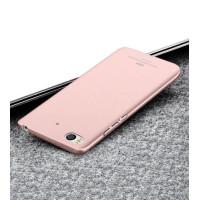 Пластиковый чехол Msvii Quicksand series для Xiaomi Mi 5sРозовый