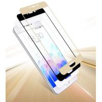 Защитное стекло 2.5D CP+ на весь экран (цветное) для Meizu M3 NoteЧерный