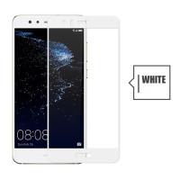 Защитное цветное стекло Mocolo (CP+) на весь экран для Huawei P10 LiteБелый