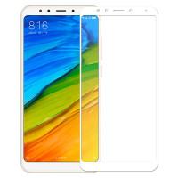 Защитное цветное стекло Mocolo (CP+) на весь экран для Xiaomi Redmi 5Белый