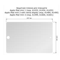 АКЦИЯ! СКИДКА при покупке вместе с чехлом! Защитная пленка для планшета Apple iPad mini 1, iPad mini 2 with retina display, iPad mini 3 (Только при покупке вместе с чехлом)