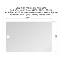 Защитная пленка для планшета Apple iPad mini 4 A1538 A1550 (iPad mini 4 Wi-Fi + Cellular) A1538 A1550 (iPad mini 4 Wi-Fi + Cellular)