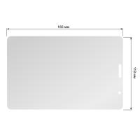 Защитная пленка для Samsung Galaxy Tab 2 7.0 P3100 P3110 P3111 P3113 (при покупке вместе с чехлом)