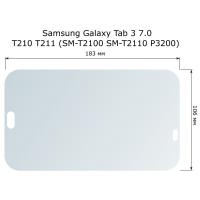 Акция! Защитная пленка для Samsung Galaxy Tab 3 7.0 T210 T211 (SM-T2100 SM-T2110 P3200) (при покупке вместе с чехлом)