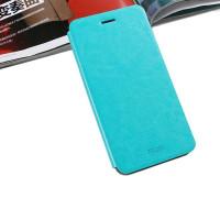 Чехол MOFI FLIP BLUE для смартфона Samsung Galaxy A5 SM-A500F бирюзовый