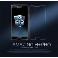 АКЦИЯ! При покупке с любым чехлом! Защитное стекло Nillkin Anti-Explosion Glass для экрана смартфона Samsung Galaxy A5 (2016) A510F