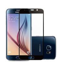 Защитное стекло с цветной рамкой для экрана смартфона Samsung Galaxy A5 2017 A520F Цвет: ЧЕРНЫЙ