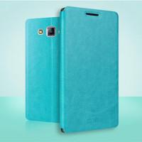 Чехол MOFI FLIP Light Blue для смартфона Samsung Galaxy J5 SM-J500F бирюзовый
