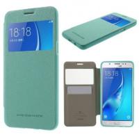 Чехол Mercury Wow Bumper series для смартфона Samsung Galaxy J5 2016 SM-J510F Цвет: БИРЮЗОВЫЙ