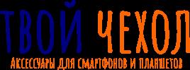 tvoychehol.com.ua